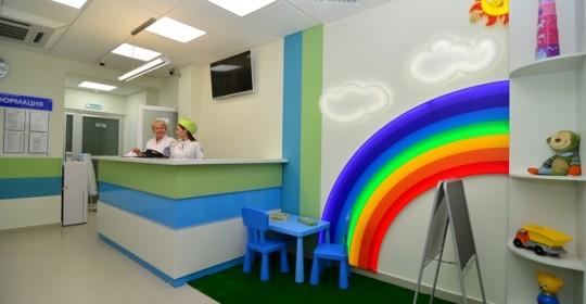 """новая клиника """"Авиценна Медика"""" в Геленджике"""