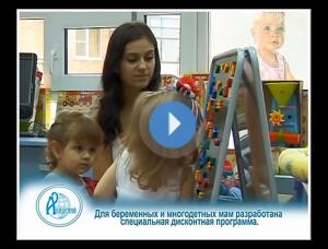 Аптека Бэби Бум Авиценна, Геленджик