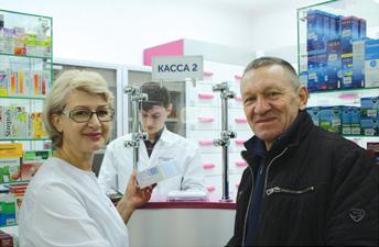 Открытие крупнейшей аптеки в Геленджике