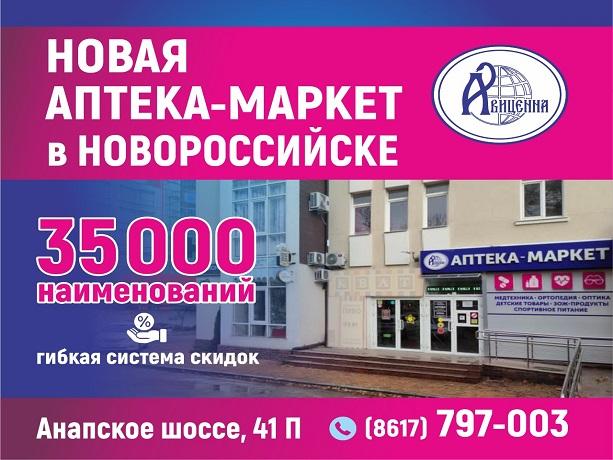 PHOTO-2021-06-23-11-10-54-2
