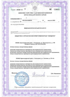 new-license-0002