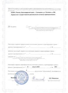 new-license-0007