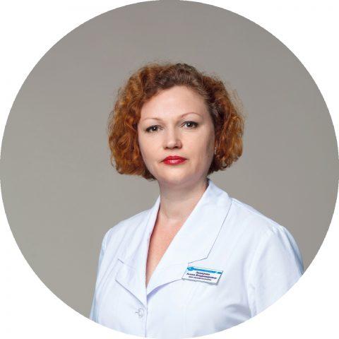 Земерова Алина <br>Владимировна