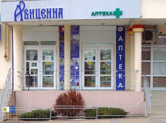 Divnomorsk